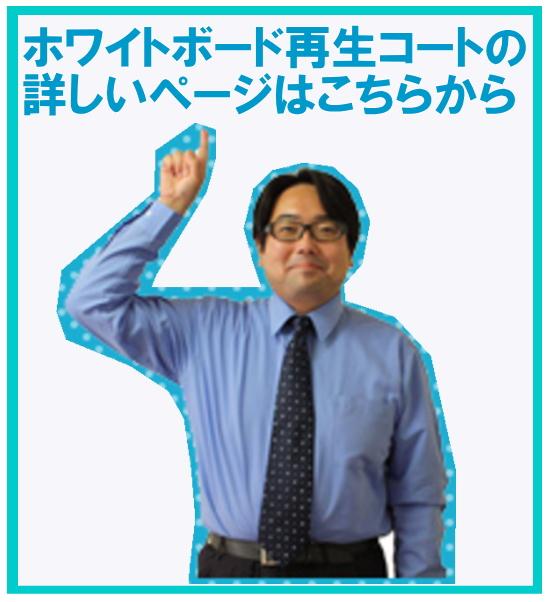 bannar_iryu_side_02.jpg