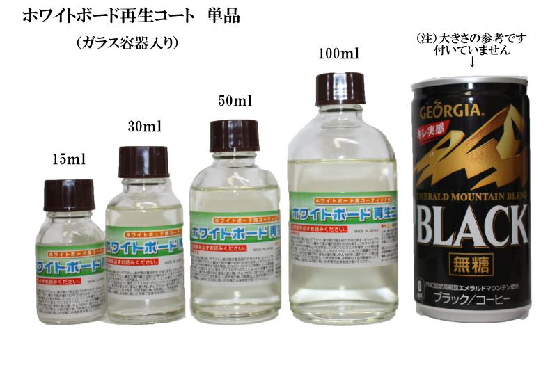 bottle_kakusyu_02_0125