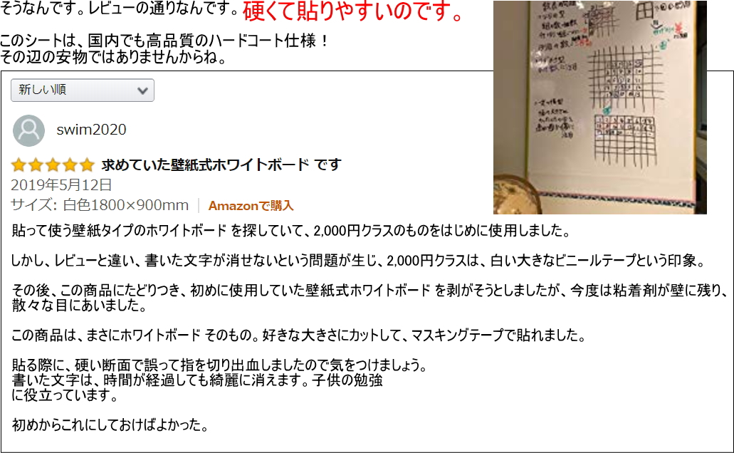 katakute_hariyasui_01