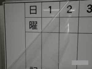 toumei_01_02